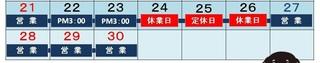 201904月改トリミングカレンダー.jpg