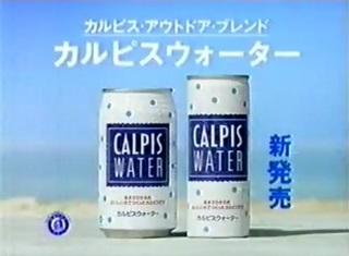 calpiswater01.jpg