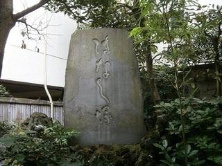 hanatuka01.jpg