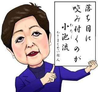 kamitsui01.jpg