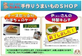 kimuchi.jpg