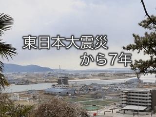 shinsai7.jpg