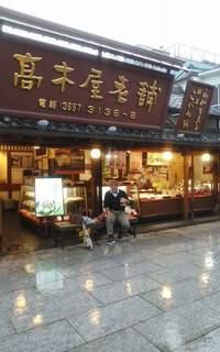 takagiya02.jpg