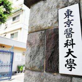 tokyoidai03.jpg