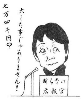 yamama01.jpg